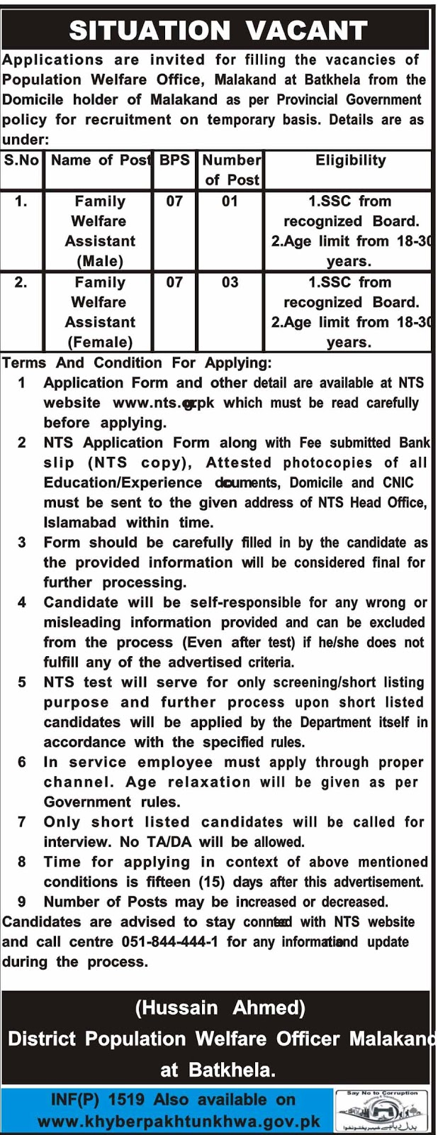 Jobs in Population Welfare Department March 2018 NTS Application form Download