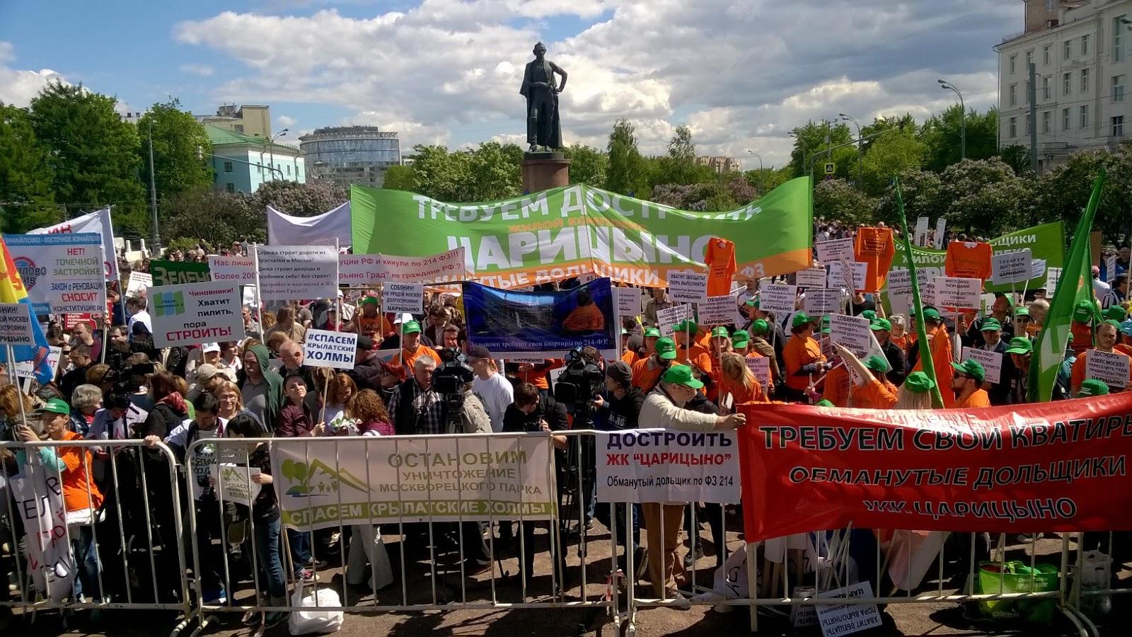 Митинг против Собянина Суворовская площадь