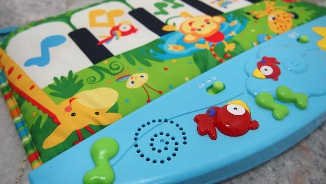 Juaimurah Fisher Price Rainforest Kick N Play Piano Crib Toy