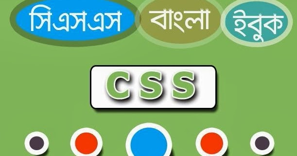 Java Programming Bangla Ebook