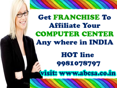 computer franchise in india indian franchise provider to open computer center Franchise opportunity india low investment business opportunity computer education franchise Free franchise proposal in india