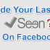 Facebook Par Apna Last Seen Kaise Hide Kare: New Trick