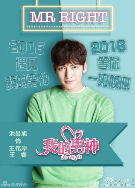 Mr. Right/ My Male God featuring Ji Chang Wook - Korean-Chinese Drama 2016