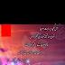 Is Eid Par Bohat Socha  Konsa Tohfa Teri Nazar Karo - Eid Urdu Romantic Poetry Eid Prayer Poetry In Urdu - Urdu Poetry World