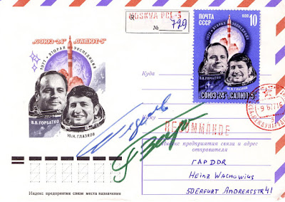 Space Quotes - Souvenirs d'espace / Spacemen1969 / Stéphane Sebile