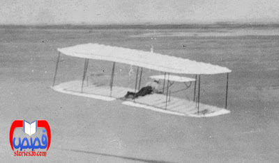 اختراعات | قصة اختراع الطائرة .. كما لا لم تعرفها من قبل