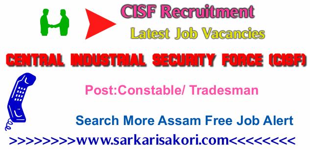 CISF Recruitment 2017 Constable/ Tradesman jobs