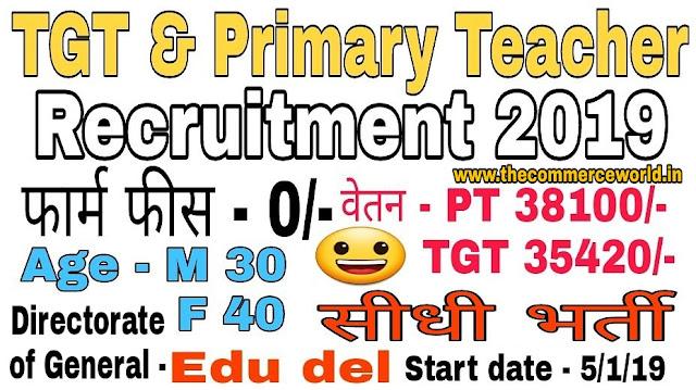 Delhi Primary Teacher and TGT Teacher Online Recruitment 2019