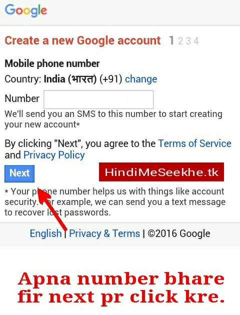 Enter-your-phone-number-for-new-gmail-account