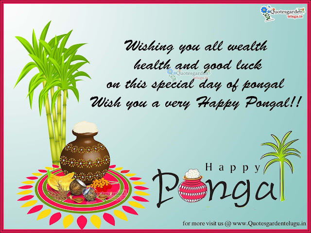 Happy Sankranti  Greetings images