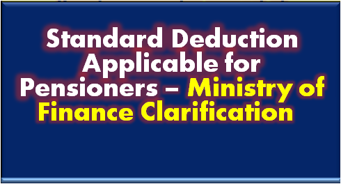 standard-deduction-applicable-for-pensioners-ministry-of-finance-clarification
