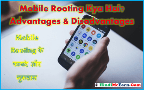 Mobile Rooting Kya Hai