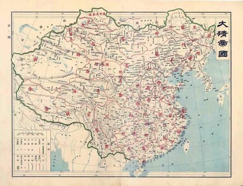 Trung Quốc công bố bản đồ không có Hoàng Sa, Trường Sa hãy cùng nhau lan truyền nào ảnh 7