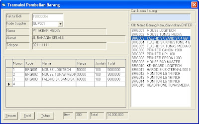 Aplikasi Pembelian Barang, Pintar VB