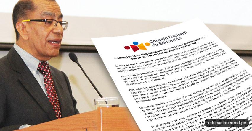Discurso del Presidente del CNE, Hugo Díaz (15° Aniversario) www.cne.gob.pe