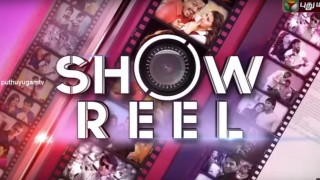 Watch Show Reel Special Show 05th February 2017 Puthuyugam TV 05-02-2017 Full Program Show Youtube HD Watch Online Free Download