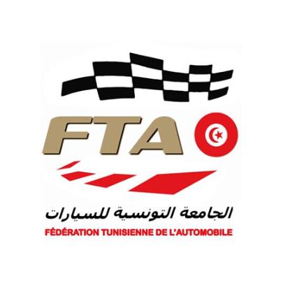 الجامعة التونسية للسيارات