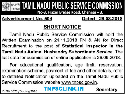 TNPSC Statistical Inspector Vacancy Notification