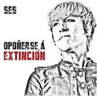http://musicaengalego.blogspot.com.es/2011/06/ses-maria-xose-silva.html