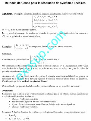 Méthode de Gauss pour la résolution de systèmes linéaires