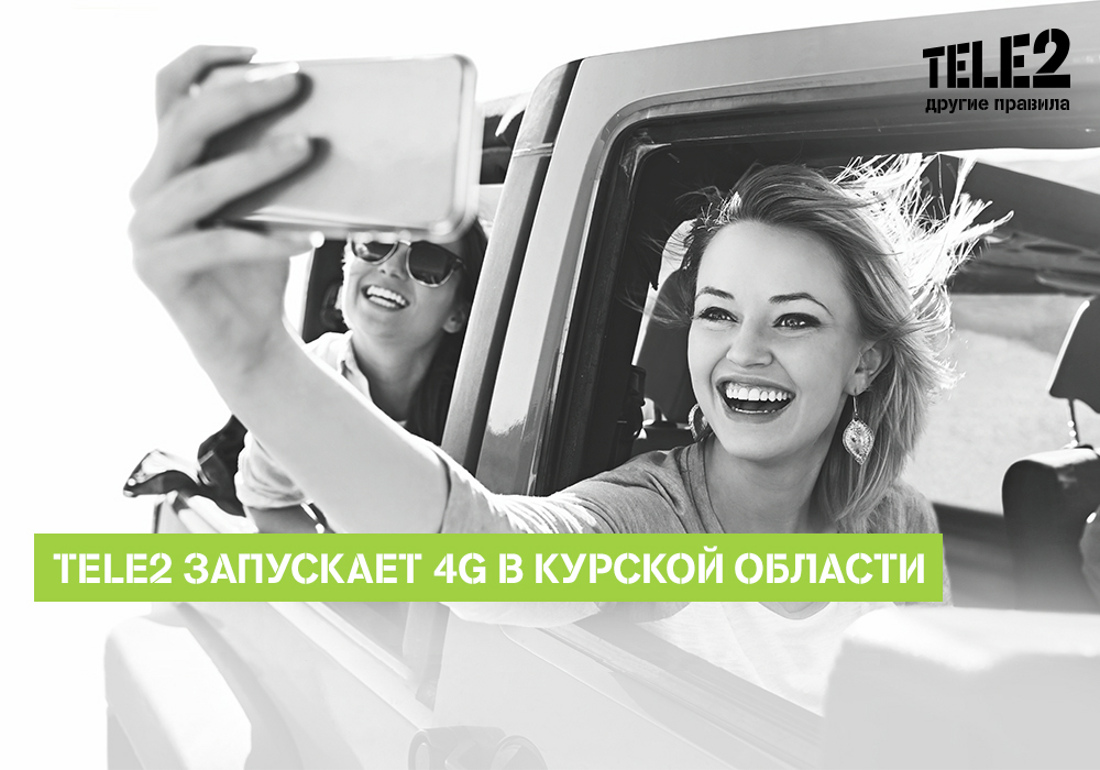 Зона покрытия Карта покрытия GSM3G4G МТС Мегафон Yota
