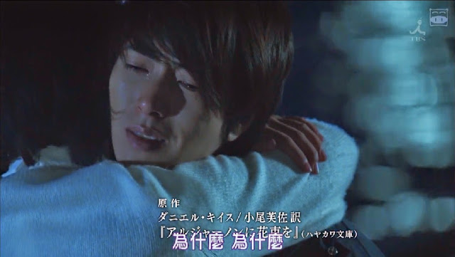 SWEET-HONEYDEW: Jdrama Review: Algernon ni Hanataba wo