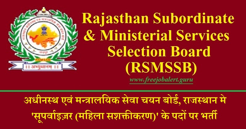 RSMSSB Recruitment 2018 | 180 Posts | Supervisor (Women Empowerment on free job offer letters, free loan application forms, free printable credit application forms, free avery templates,