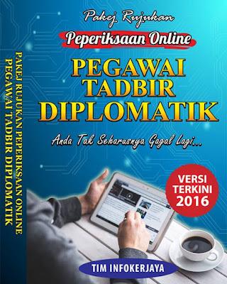 Rujukan Peperiksaan Online Pegawai Tadbir dan Diplomatik Gred M41 (PTD) 2016