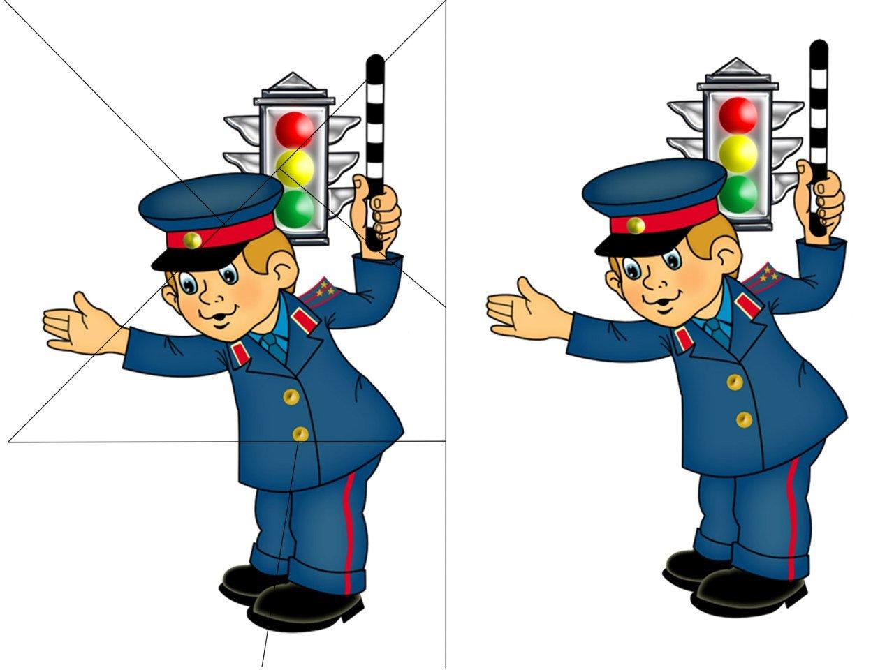 """""""Ребёнок и его безопасность"""": Картинки""""Инспектор ДПС"""""""