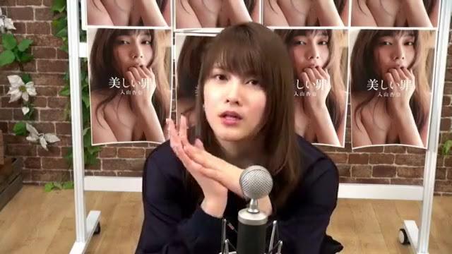 anna iriyama skandal akb48