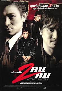 Infernal Affairs 2 ต้นฉบับสองคนสองคม (2003) [พากย์ไทย+ซับไทย]