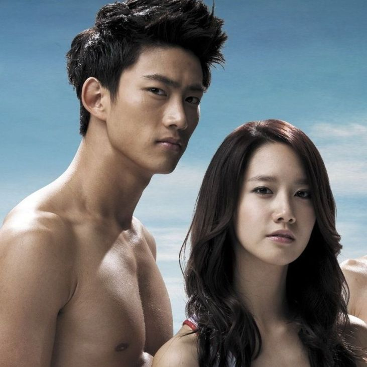 yoona and taecyeon relationship