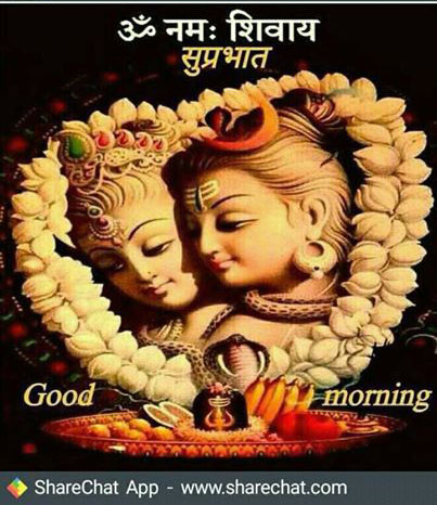 shubh somvar good morning photo