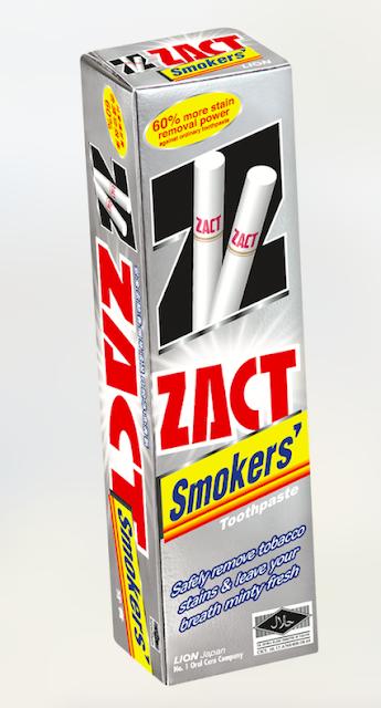 Ceriakan Hidup Anda dengan ZACT