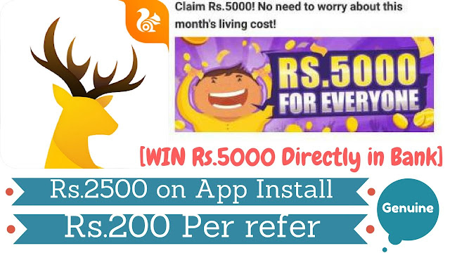 {Biggest Diwali Loot} Win Rs.5000 By UC News App + Rs.2000 On SignUp [Unlimited Trick Added]