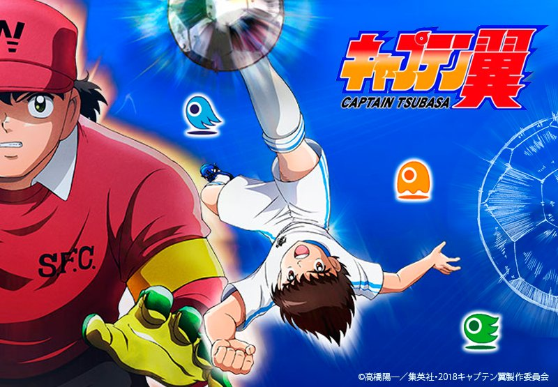 Captain Tsubasa Tendrá Un Nuevo Anime En El 2018 Otaku Press