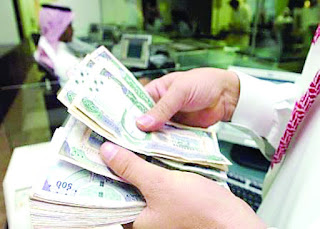 متابعة   موعد صرف ونزول رواتب هذا الشهر رجب 1439,جدول صرف الرواتب 2018 بالميلادي والهجري في السعودية بالابراج