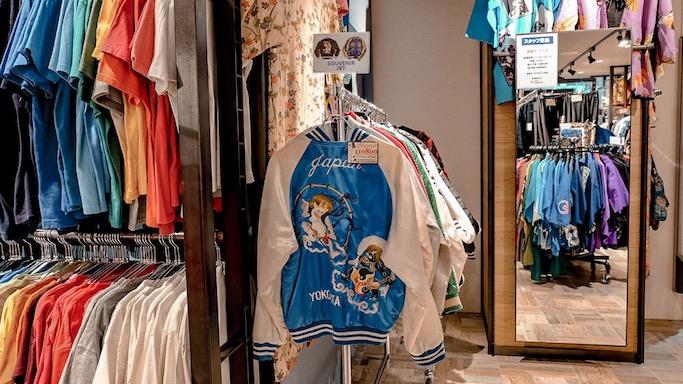 sukajan japanese souvenir jacket