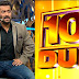 Salman Khan to return to 10 Ka Dum after Bigg Boss 11
