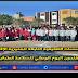 تلاميذ المؤسسات التعليمية التابعة للمديرية الإقليمية ببركان يخلدون اليوم الوطني للسلامة الطرقية