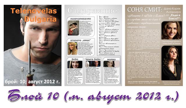 https://www.facebook.com/pg/telenovellasnews/photos/?tab=album&album_id=453618378002863
