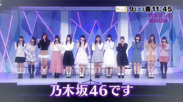 Nogizaka46 SHOW! Remix will be on-air next week
