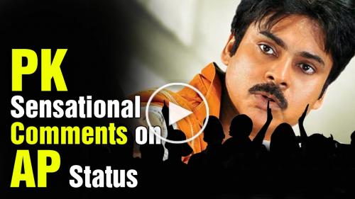 Pawan Kalyan Sensational Comments on AP Special Status