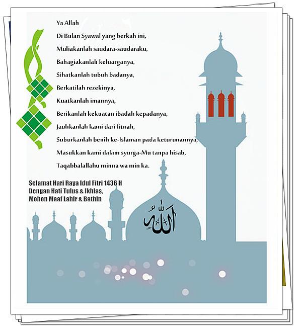 Ucapan Selamat Idul Fitri Taqabbalallahu Minna Wa Minkum