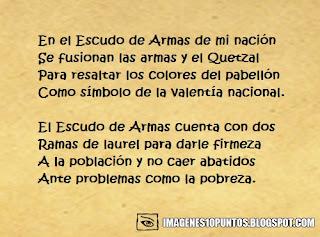 poemas de guatemala