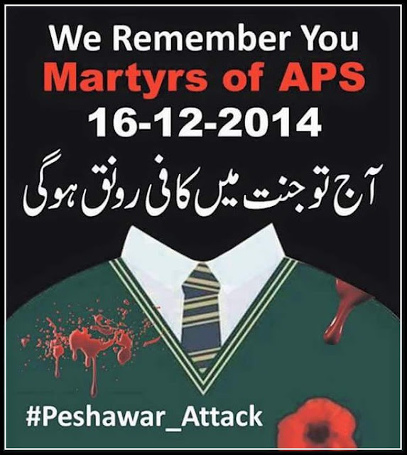 peshawar attack 16 december 2014,peshawar attack 2014 and 2015,peshawar attack air force base,peshawar attack all songs,peshawar attack aps,peshawar attack army public school,peshawar attack army public school song,peshawar attack article,peshawar attack badaber,peshawar attack bara dushman,peshawar attack bas rona mat,peshawar attack bbc, cnn,peshawar attack black day,peshawar attack breaking news,peshawar attack cctv footage,peshawar attack celebrities,peshawar attack childrens pics,peshawar attack church,peshawar attack crying,peshawar attack daily mail,peshawar attack dailymotion songs,peshawar attack dailymotion video,peshawar attack dawn news,peshawar attack dawn newspaper,peshawar attack dehshat gard video,peshawar attack documentary,peshawar attack essay in urdu,peshawar attack facebook,peshawar attack facts,peshawar attack footage,peshawar attack full video dailymotion,peshawar attack geo news dailymotion,peshawar attack history,peshawar attack images,peshawar attack incident,peshawar attack information,peshawar attack interview,peshawar attack latest news,peshawar attack live video,peshawar attack masjid,peshawar attack mosque,peshawar attack mp3 songs download,peshawar attack mubeen pics,peshawar attack naat,peshawar attack nazam,peshawar attack new song,peshawar attack news dailymotion,peshawar attack news in urdu,peshawar attack news report,peshawar attack on airbase,peshawar attack on army public school essay,peshawar attack on dailymotion,peshawar attack on paf base,peshawar attack on school date,peshawar attack on school videos,peshawar attack pakistan,peshawar attack photos,peshawar attack pics dailymotion,peshawar attack pictures 2015,peshawar attack poem in english,peshawar attack poetry,peshawar attack quotes in urdu,peshawar attack reaction,peshawar attack reason,peshawar attack school dailymotion,peshawar attack school video,peshawar attack song mp3,peshawar attack songs list,peshawar attack taliban pics,peshawar attack terrorist pictures,peshawar attack today dailymotion,peshawar attack today pictures,peshawar attack update,peshawar attack urdu news,peshawar attack video dailymotion songs,peshawar attack video youtube,peshawar attack videos download,peshawar attack videos in school,peshawar attack wiki,peshawar attack world reaction,peshawar attack yesterday,peshawar attack youtube