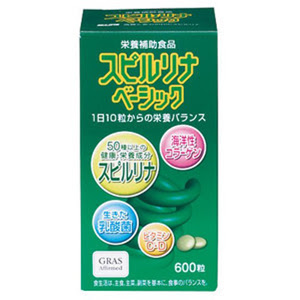 Tảo xanh Spirulina Nhật bản rất tốt cho sức khỏe và làm đẹp