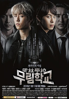 Download Drama Korea Moorim School and Subtitle