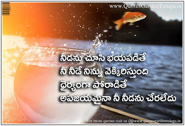 beautiful good night thoughts telugu messages