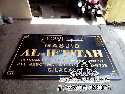 Contoh Tulisan Prasasti Peresmian Masjid